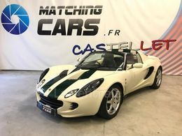LOTUS ELISE 2 mk2 1.8 120 sports tourer