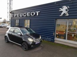 SMART FORFOUR 2 ii 1.0 proxy