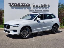 VOLVO XC60 (2E GENERATION) ii t8 twin engine 390 business executive geartronic 8