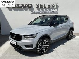 VOLVO XC40 53830€