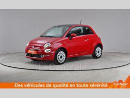 Photo d(une) FIAT  II (2) 1.2 8V 69 LOUNGE d'occasion sur Lacentrale.fr