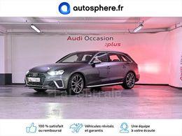 Photo d(une) AUDI  V AVANT 3.0 TDI 341 QUATTRO TIPTRONIC 8 d'occasion sur Lacentrale.fr