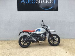 BMW R1200 NINET nine t urban gs